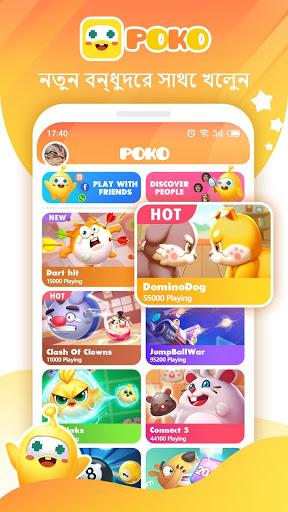 POKO - নতুন বন্ধুদের সাথে খেলুন screenshot 1