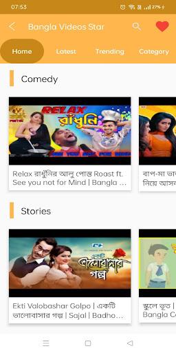 Bangla Video Star: Create & Watch Bengali Videos скриншот 4