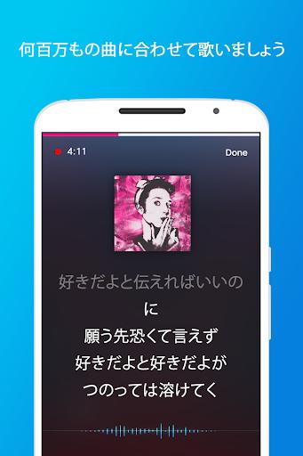 無料カラオケ採点!カラオケYOKEE screenshot 3