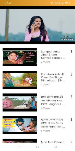 Bangla Video Star: Create & Watch Bengali Videos скриншот 2
