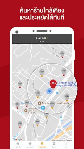eatigo – จองร้านอาหารพร้อมส่วนลด screenshot 4