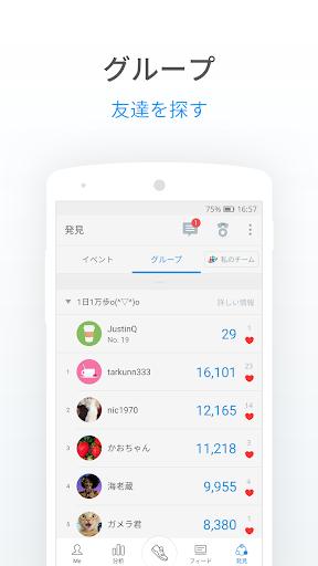 歩数計 : 人気の無料ウォーキングアプリ、ステップカウンター、カロリー計算、減量トラッカー screenshot 6