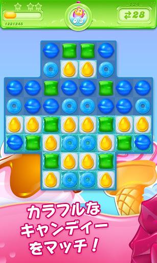 キャンディークラッシュゼリー screenshot 2