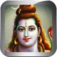 Maha Mrityunjaya Mantra on 9Apps