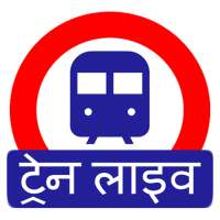 Indian Railway Timetable - Live train location on 9Apps