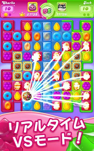 キャンディークラッシュゼリー screenshot 11