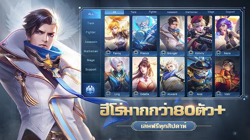 Mobile Legends: Bang Bang screenshot 5