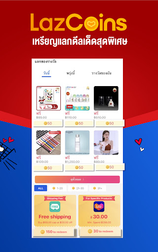 Lazada - แอปช้อปปิ้งอันดับ 1 screenshot 12