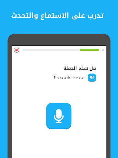 دوولينجو: تعلم الانجليزية ولغات أخرى مجاناً 9 تصوير الشاشة
