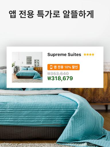 호텔 예약은 Booking.com screenshot 8