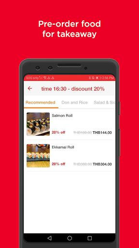 eatigo – discounted restaurant reservations screenshot 3