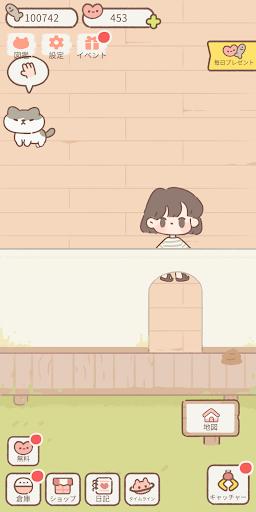 ネコとの出会い screenshot 7