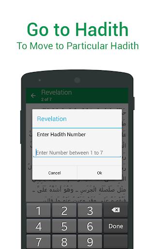 Sahih Bukhari in Urdu screenshot 3