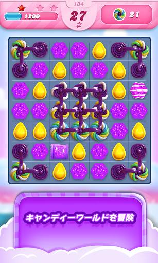 キャンディークラッシュ screenshot 1