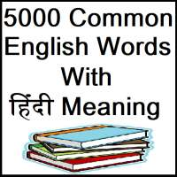 5000 Common English Words on 9Apps