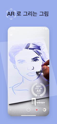 SketchAR 예술 페인트를 그리기 만들기 screenshot 1