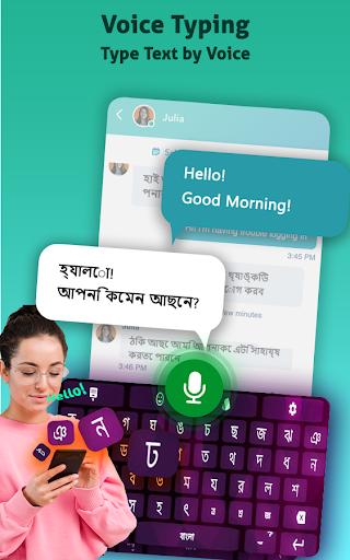 Bengali Voice Typing Keyboard–Bangla Text on photo screenshot 1
