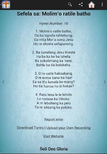Difela Hymns Collection screenshot 2