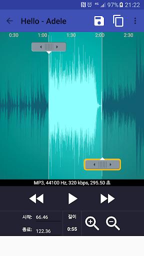 벨소리 메이커 - mp3 음악으로 벨소리 만들기 screenshot 2