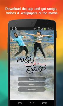 Nannaku Prematho screenshot 2