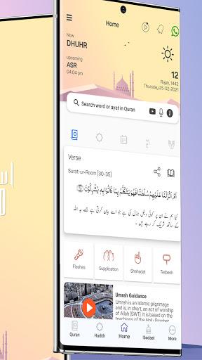 Islam 360 - Ramadan Time, Quran, Qibla & Azan screenshot 4