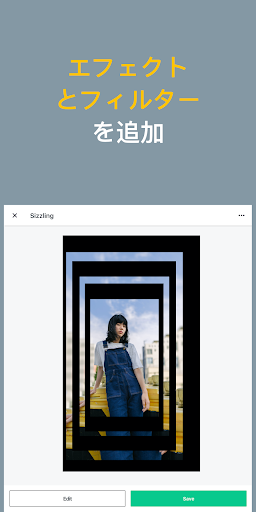 Magisto スマートな動画編集・ムービーとスライドショー作成アプリ screenshot 10