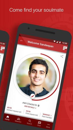 ABPweddings - Bengali, Marathi Matrimonial App 2 تصوير الشاشة