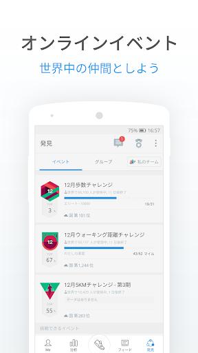 歩数計 : 人気の無料ウォーキングアプリ、ステップカウンター、カロリー計算、減量トラッカー screenshot 7