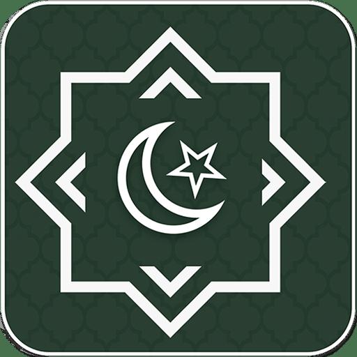 Muslim  Prayer Times, Quran Majeed, Ramadan, Dua icon
