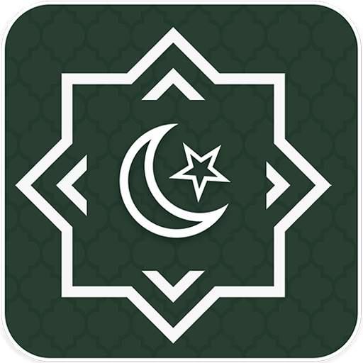 Muslim  Prayer Times, Quran Majeed, Ramadan, Dua
