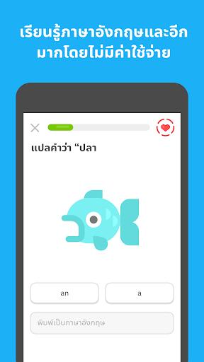 Duolingo: เรียนภาษาอังกฤษฟรี screenshot 3
