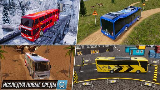 вождение и автобус Парковка игра - Автобус игра скриншот 5