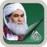 Maulana Ilyas Qadri - Islamic Scholar on 9Apps