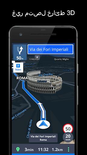 Sygic GPS Navigation & Offline Maps 5 تصوير الشاشة