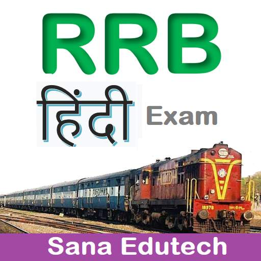 RRB Exam Prep (Hindi)