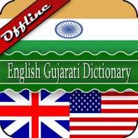 English Gujarati Dictionary on 9Apps