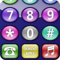 Mijn baby kerst telefoon on 9Apps