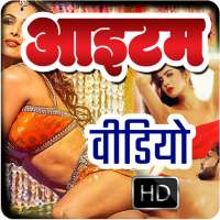 Hindi Item Video Songs on 9Apps
