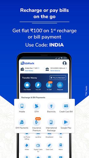 BHIM UPI, Money Transfer, Recharge & Bill Payment screenshot 2