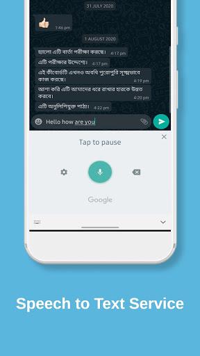 Bangla Keyboard - English to Bangla Typing screenshot 3