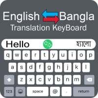Bangla Keyboard - English to Bangla Typing on 9Apps