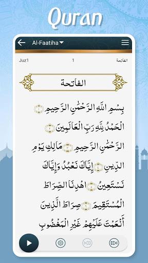 Muslim Pocket - Prayer Times, Azan, Quran & Qibla screenshot 2