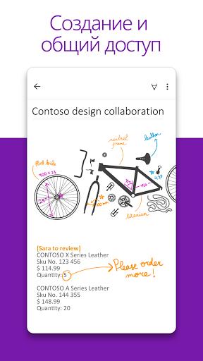 Microsoft OneNote: упорядоченные идеи и заметки скриншот 4