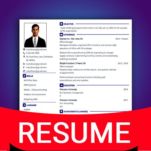 Resume Builder App Free CV maker 2021 - PDF Format icon