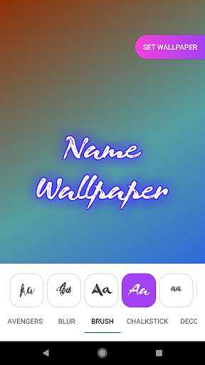 Name Wallpaper स्क्रीनशॉट 4