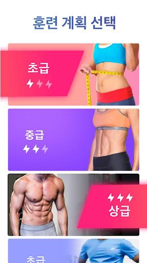 30일만에 뱃살 빼기 - 홈트레이닝, 평평한 배 만들기 screenshot 1
