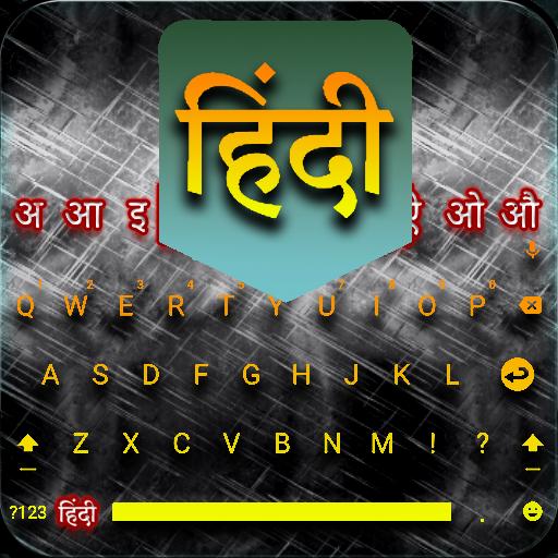 Hindi keyboard - English to Hindi Translation icon
