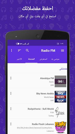 راديو FM 6 تصوير الشاشة