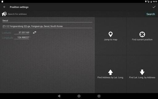 Compass Level & GPS screenshot 20