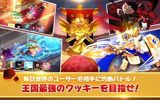 クッキーラン:キングダム screenshot 3